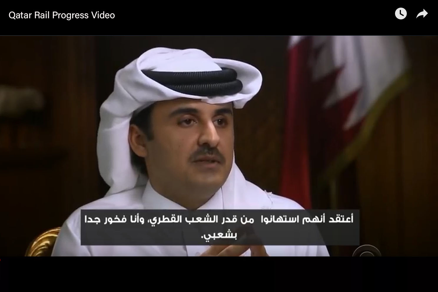 Qatar Rail's progress Video. Despite all the challenges we face, with strong determination & resilience, we build our country working together to turn the vision of His Highness the Emir into a reality